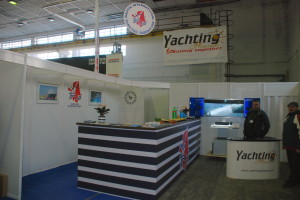 Salonul Nautic International Bucuresti a4-a editie (108)