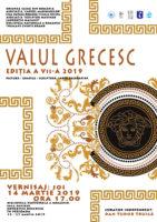 """""""VALUL GRECESC"""""""